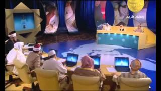 ندى ناصر عزالدين - مسابقة القرآن الكريم - قناة الجزيرة