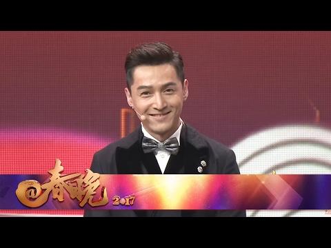 """[2017@春晚]胡歌搞怪表演""""假人挑战""""   CCTV春晚"""