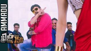 Khaidi No 150 Movie Songs   Ammadu Lets Do Kummudu   Chiranjeevi   Kajal   TFPC