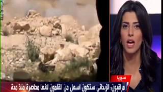سوريا مباشر - العربية الحدث - نشرة الثامنة 12-4-2014