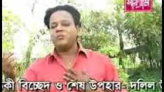 BANGLA BARHMONBARIA SONG