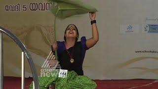 Nadodi Nritham | മുക്കത്തെ പെണ്ണിന്റെ കഥ പറഞ്ഞ്  നാടോടി നൃത്തം | Kerala School Kalolsavam 2016