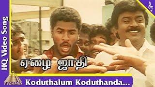 Koduthalum Video Song |Ezhai Jadhi Tamil Movie Songs | Vijayakanth | Prabhu Deva | Pyramid Music