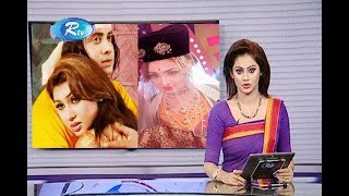 বুবলীকে কঠিন বাশ দিলেন অপু মিডিয়া তোলপাড় !Shakib Khan!Latest Bangla News