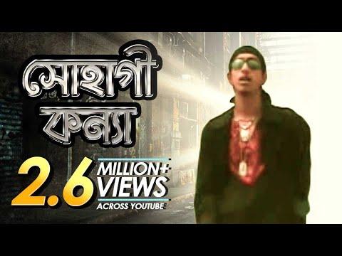Xxx Mp4 সোহাগী কন্যা Sohagi Konna Bangla Music Video Shohag 3gp Sex