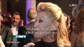 Interview de Sheila avec Angela Mrad #POPUP
