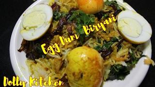 Egg Dum Biryani Recipe-Egg Dum Biryani Step by Step-Layered Egg Biryani-Anda Dum Biryani-Dolly Kit