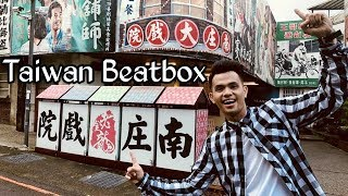 Neil Llanes | Taiwan Beatbox Advertisement