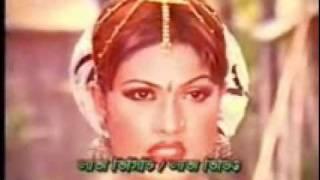 bangla movie beshea vora nagin part 3{with mamun khan
