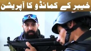 KPK Commando Training and Action - Mahaaz with Wajahat Saeed Khan - 18 February 2017 - Dunya News