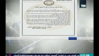 ستوديو الأخبار: السراج ينشر بيان خبيث يتهم فيه مصر بانتهاء السيادة الليبية علي أراضيها