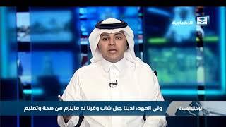 القحطاني: المملكة وعلاقتها مع أمريكا كانت مستهدفة