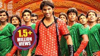 Varudu movie Songs - Relaare Relaare - Allu Arjun Bhanu Sri Mehra