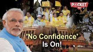 No Confidence Motion accepted | Debate on July 20 | News top 10 - 18 July 2018