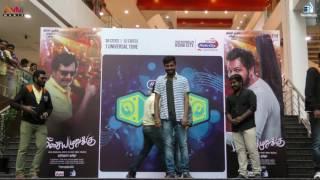 Ena Nadandhalum song in Coimbatore Brookefields Malls form Meesaya Murukku