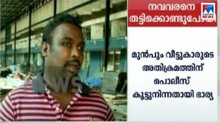 നവവരനെ തട്ടിക്കൊണ്ടുപോയത് പുനലൂരിലേയ്ക്കെന്ന് രക്ഷപ്പെട്ട സുഹൃത്ത്   Kottayam Kidnap