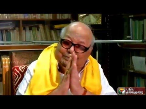 DMK Chief Kalaignar Exclusive interview With Puthiya Thalaimurai TV At 10:00AM| Promo (30/04/2016)