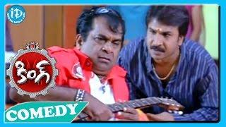 Nagarjuna, Trisha King Movie Back To Back Comedy Scenes