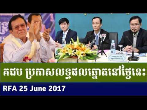 Xxx Mp4 Khmer Hot News RFA Radio Free Asia Khmer Morning Sunday 06 25 2017 3gp Sex