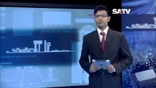 Bangladesh Grey Hat Hackers news