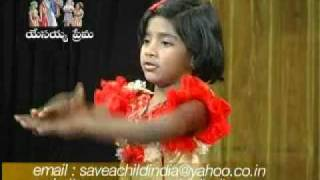 yesayya prema- (Yesuni prema)Telugu Christian song by Save a Child.