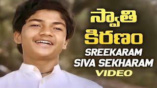 Swati Kiranam Movie Songs - Sreekaram Siva Sekharam Song - Mammootty, Radhika, KV Mahadevan