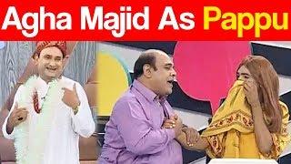 Agha Majid As Pappu - CIA - 20 Aug 2017 | ATV