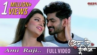 Ami Raji (Full Video) | Prem Ki Bujhini | Om | Subhashree | Latest Bengali Song 2016