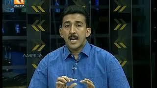 ആരോഗ്യ വാർത്തകൾl Amrita TV   Health News : Malayalam   27th June 18