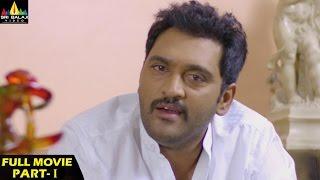 Raju Gari Intlo 7 Va Roju Telugu Latest Full Movie | Part 1/2 | Sushmitha, Ajay, Feroz Raza