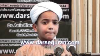 Darsequran.com Special Program Little Student of Jamia Tur Rasheed Urdu Speech 4 March 2012