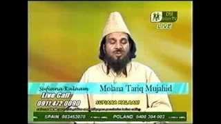 Wak Kareem Ummat Da Wali{Saif-ul-Malook} - Maulana Tariq Mujahid Jhelumi