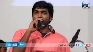 Vijay Sethupathi at Chennai Ungalai Anbudan Varaverkiradhu audio launch