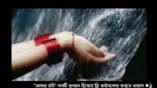 ROBI  theme song (amar robi) by Arnob