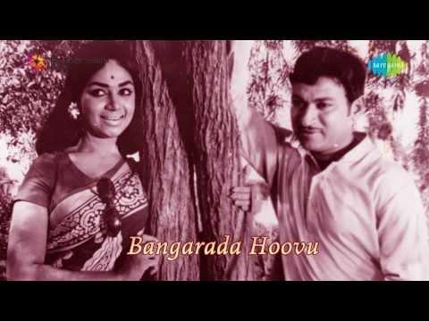 Bangarada Hoovu | Odi Odi Odi song