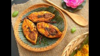 ইলিশ ভাজা || Ilish mach Vaja || Bengali  Authentic Hilsha fish fry || Bhaja Ilish recipe in Bangla