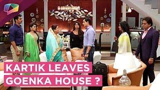 Kartik blames Suvarna | Yeh Rishta Kya Kehlata Hai | Star Plus