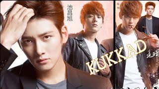 Kukkad || Chinese mix || Tornado Girl 2 || Chang'an & Tinghao || Friendship - Jealousy song