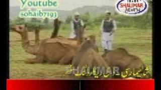 miracle of Khwaja Moin Ud Din Chishti (Ajmair Shareef) 3.mp4