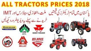 Tractors Prices 2018 in Pakistan | Massey Ferguson, New Holland, IMT & Belarus Prices