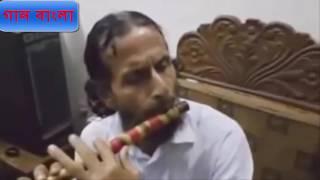 বাশিতে যাদু মাখা মন কাড়া সুরGaan Bangla tv  [গান বাংলা টেলিভিশন ]