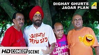 Dighay Ghurte Jaoar Plan | Comedy Scene | Abelay Garam Bhat