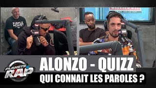 Alonzo & Lartiste - Qui connait les paroles #PlanèteRap