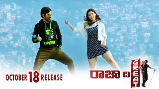Raja The Great Pre Release Trailer 4 | Releasing on 18th October