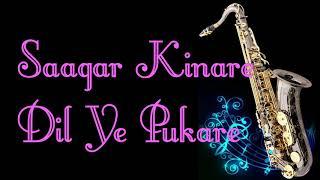 Saagar Kinare Dil Ye Pukare    Saagar   Kishore Kumar-Lata   Best Saxophone Instrumental
