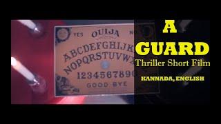 Guard   Horror   Thriller   Short Film 2018   Jamoon Entertainment