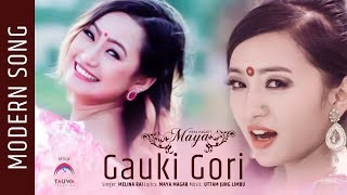 Melina Rai New Song-2017 | GAU KI GORI | Featuring Alisha Rai | Official Video