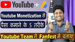 5 Features Of Youtube Monetization | Youtube Se Paisa Kamane Ke 5 Tarike