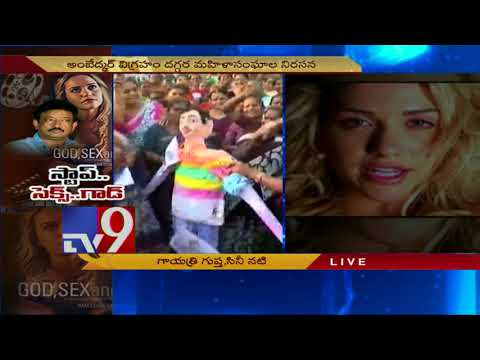 Xxx Mp4 GST Controversy Gayatri Gupta Supports RGV TV9 3gp Sex
