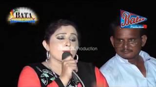 Singer Kosar Japani Song mera koka mastar gana Bata Production Pakistan by Waqar Zaidi